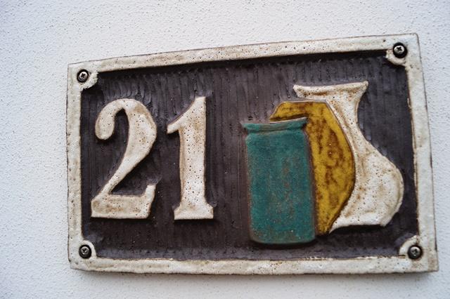 Fredericiagade 21 - Pottemager